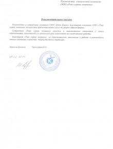 "ООО ""КупиКупон"""